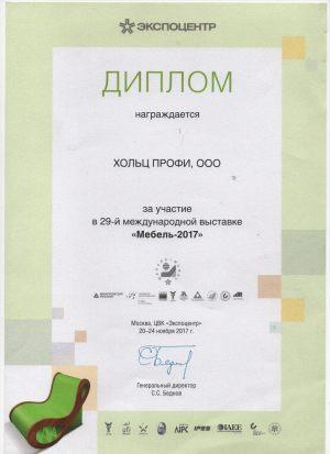 4 Могилёв